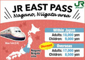 JR EAST PASS
